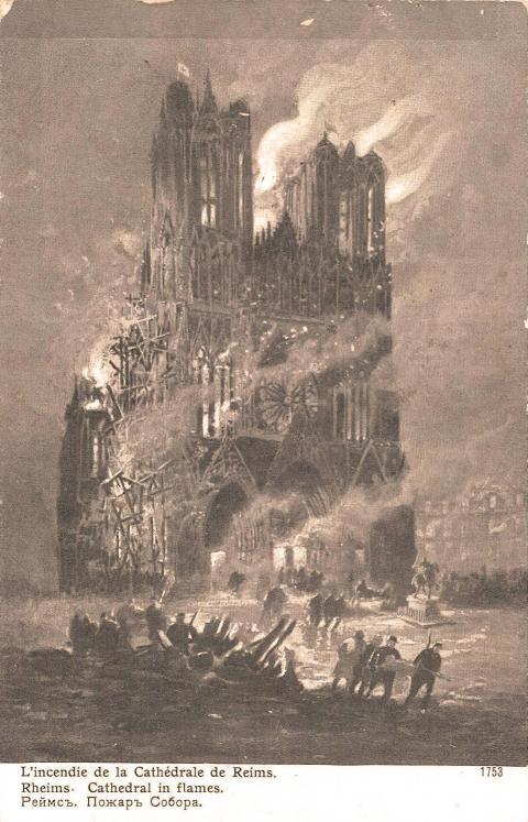 Incendie de la Cathédrale de Reims